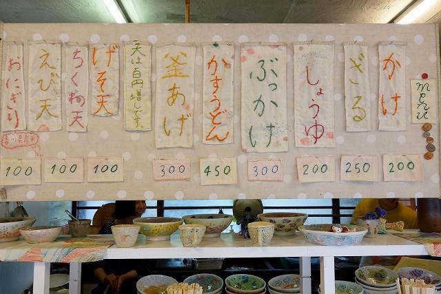 140515-miyosi-010-S.jpg