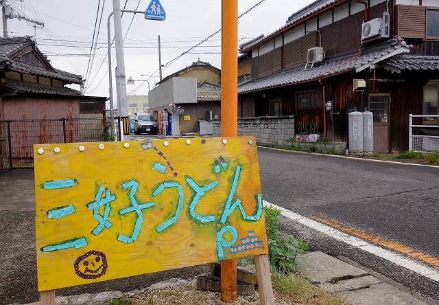 140515-miyosi-019-S.jpg