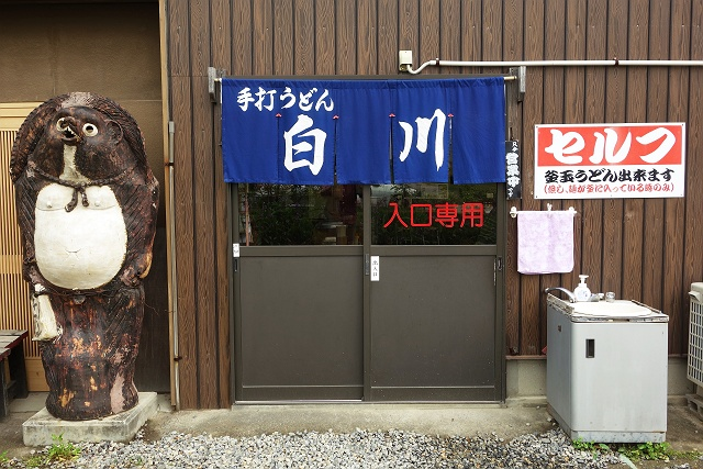 140515-sirakawa-003-S.jpg