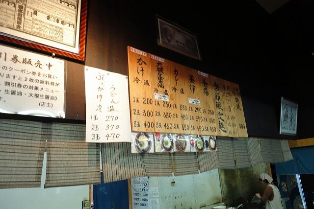 140515-sirakawa-007-S.jpg