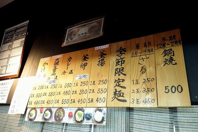 140515-sirakawa-008-S.jpg