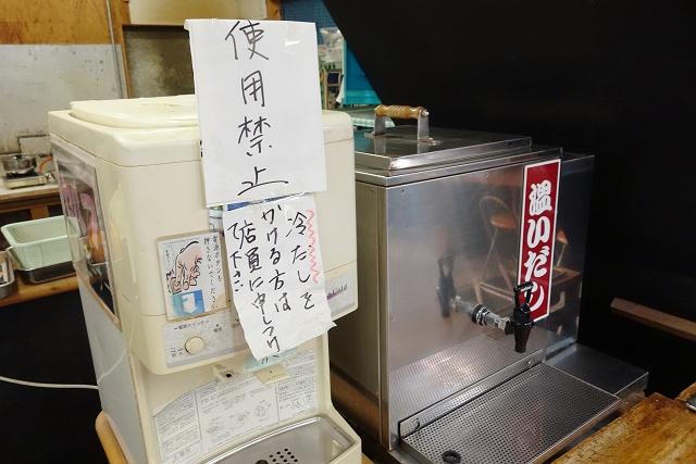 140515-sirakawa-015-S.jpg