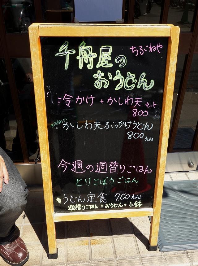 140517-tibuneya-003-S.jpg
