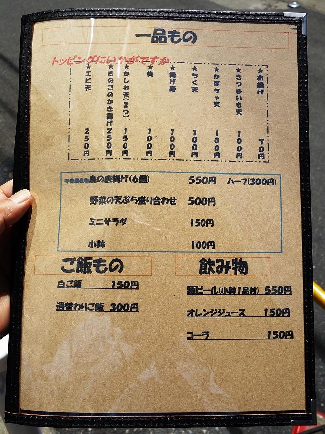140517-tibuneya-021-S.jpg