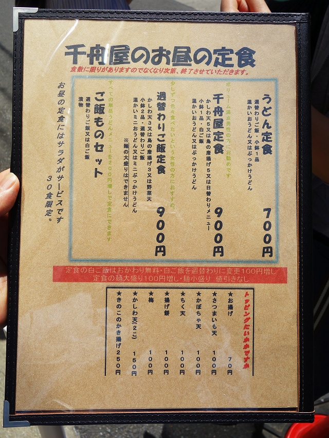 140517-tibuneya-022-S.jpg