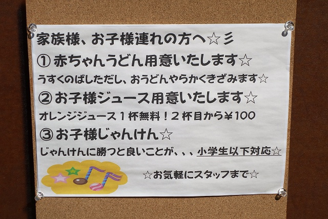 140518-asasuzu-006-S.jpg