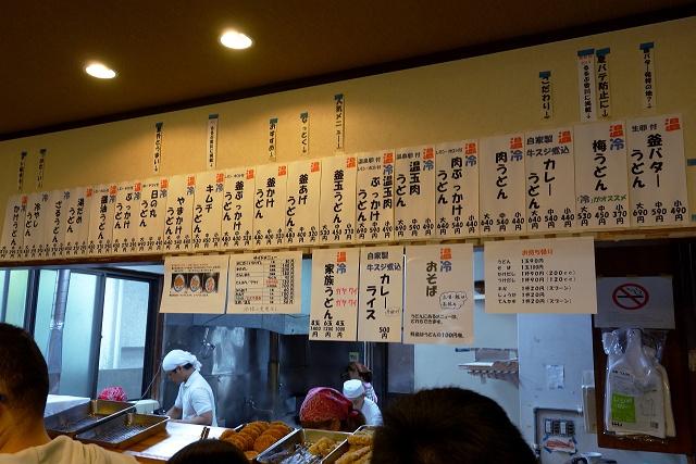 140524-bakaiti-004-S.jpg