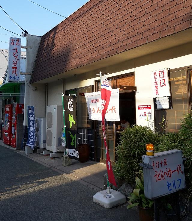 140524-bakaiti-011-S.jpg