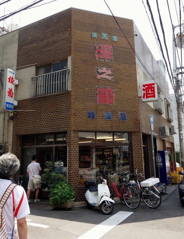 140524-sanuki-04-002-S.jpg