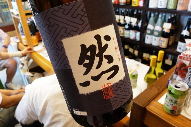 140524-sanuki-04-007-S.jpg