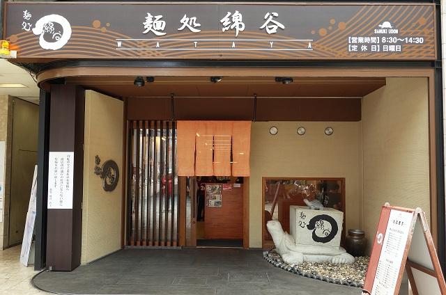 140524-sanuki-04-010-S.jpg
