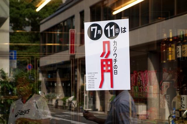 140524-sanuki-04-013-S.jpg