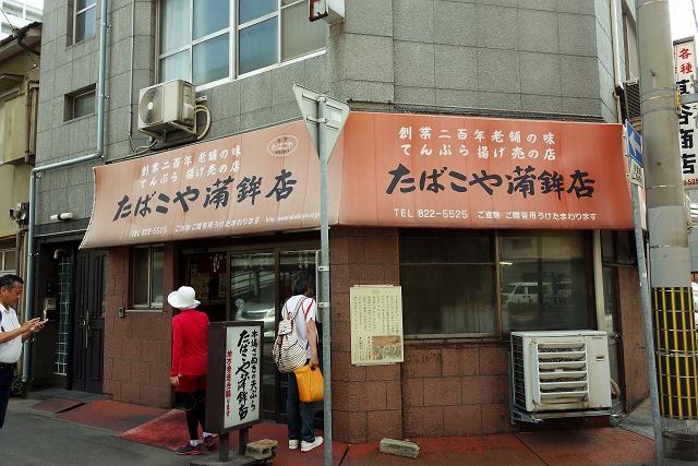 140524-sanuki-04-014-S.jpg
