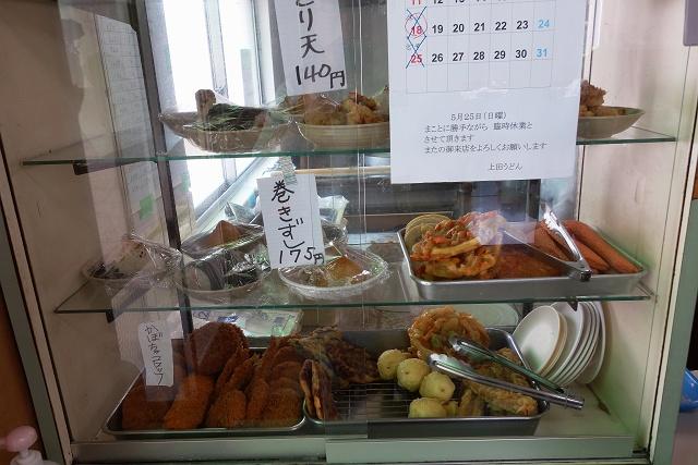 140524-ueda-004-S.jpg