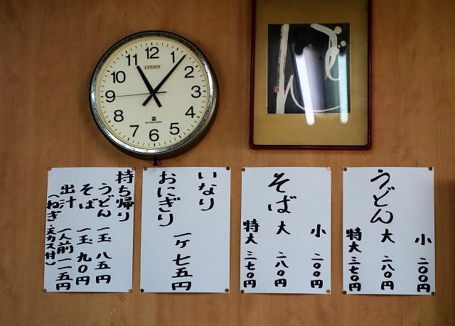 140524-ueda-011-S.jpg