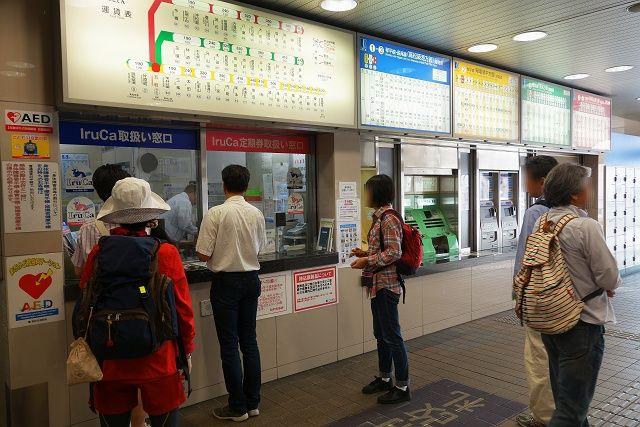 140524-yamagoe01-002-S.jpg