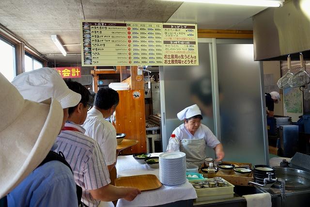 140524-yamagoe02-007-S.jpg