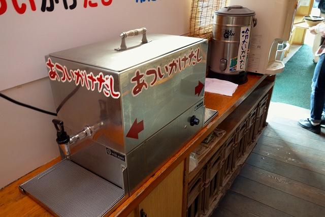 140524-yamagoe02-011-S.jpg