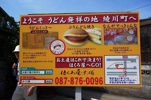 140524-yamagoe02-019-S.jpg