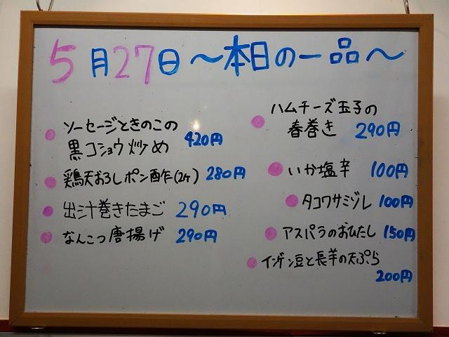 140527-Ah-men-008-S.jpg