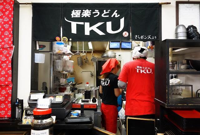 140528-TKU-004-S.jpg