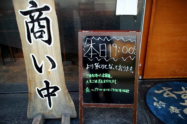 140530-suzuan-002-S.jpg