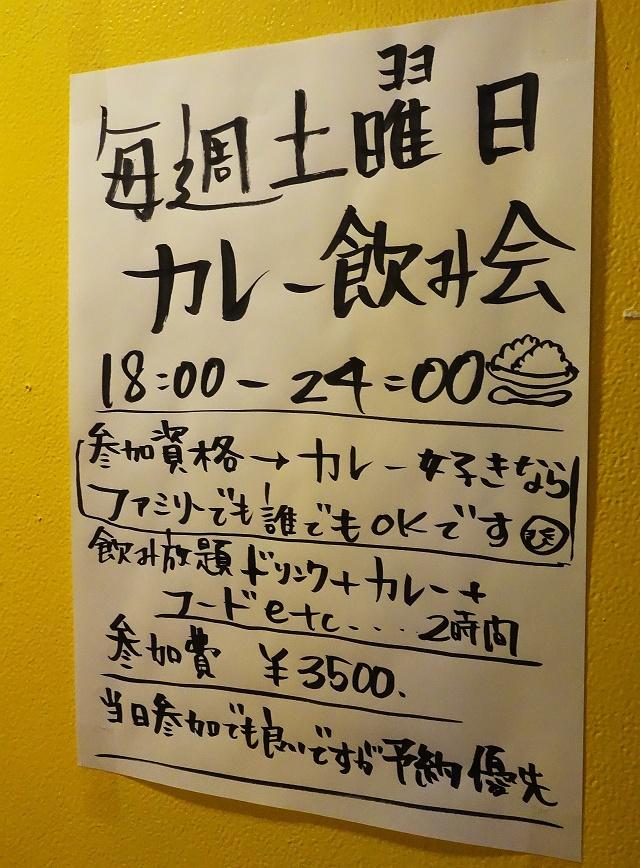 140601-bejin-004-S.jpg