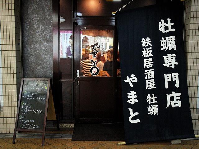 140601-kakiyamato-002-S.jpg