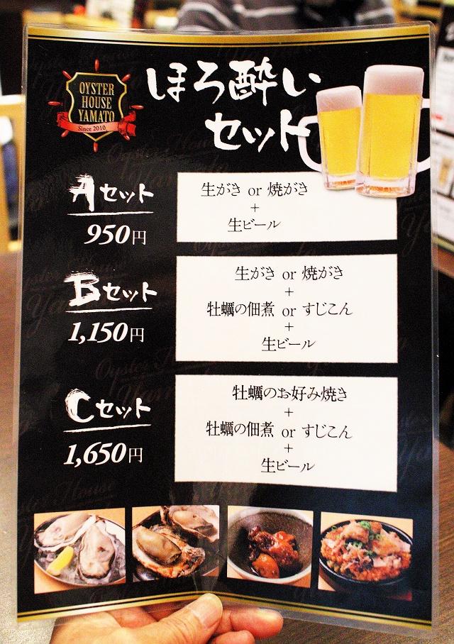 140601-kakiyamato-044-S.jpg
