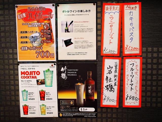 140601-kakiyamato-045-S.jpg