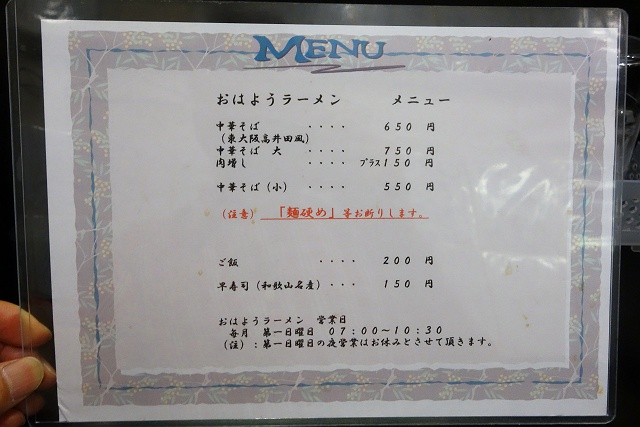 140601-marujyou-004-S.jpg