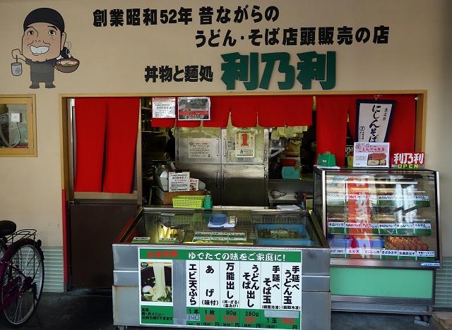 140601-rinori-002-S.jpg