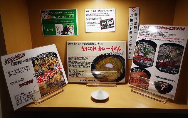 140601-rinori-010-S.jpg