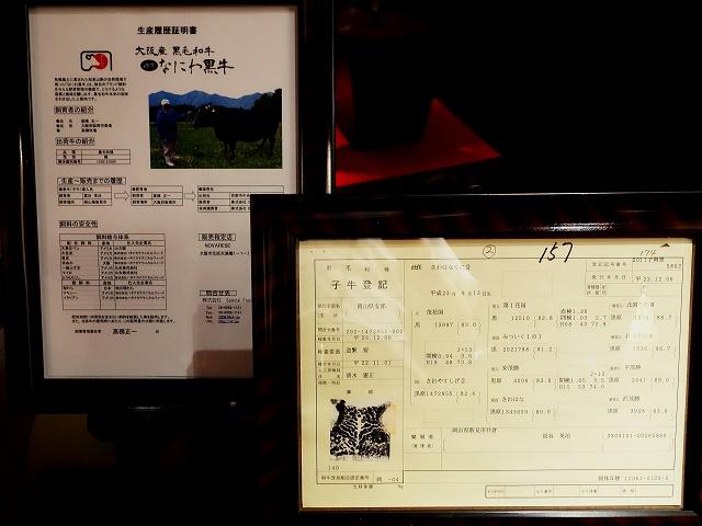 140604-morinomiya-016-S.jpg