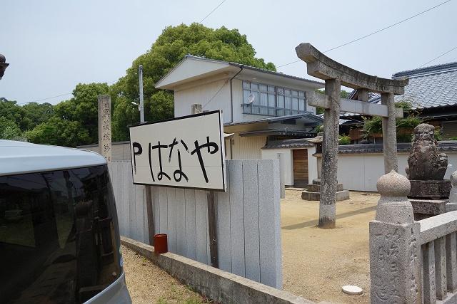 140614-hanaya-013-S.jpg