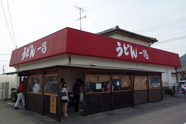 140614-ippuku-002-S.jpg