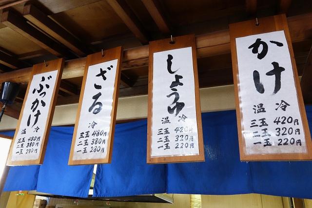 140614-ippuku-004-S.jpg