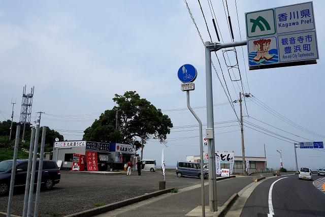 140614-marusaya-002-S.jpg