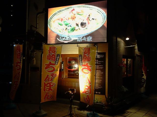 140620-nanaya-011-S.jpg