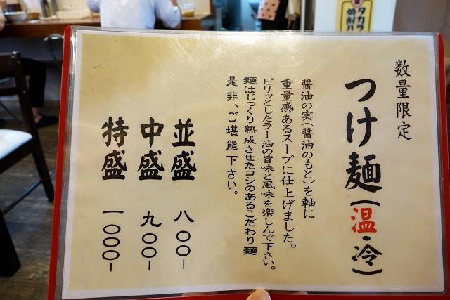 140621-siki-004-S.jpg