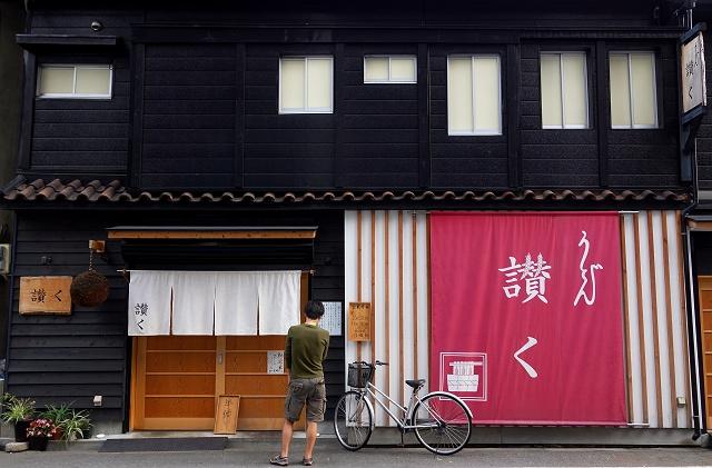 140624-sanku-002-S.jpg