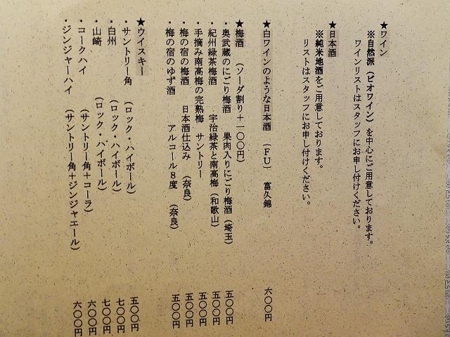 140702-tousan-2-006-S.jpg