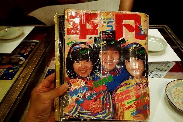 140702-umenoyu-006-S.jpg