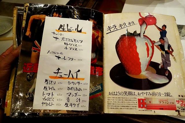 140702-umenoyu-007-S.jpg