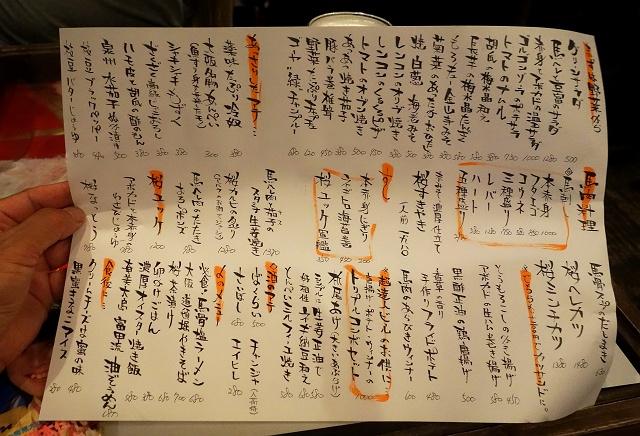 140702-umenoyu-010-S.jpg