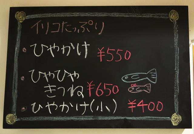 140702-yamabukiya-004-S.jpg