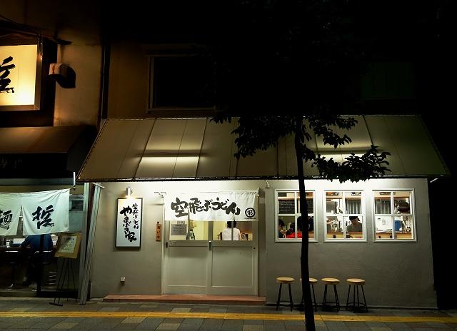 140702-yamabukiya-008-S.jpg