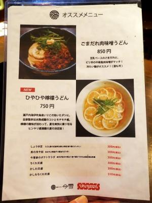 140705-imayuki-005-S.jpg
