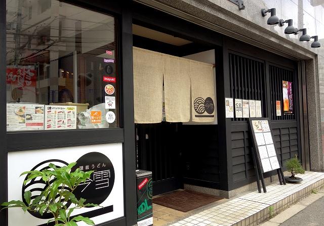 140705-imayuki-010-S.jpg