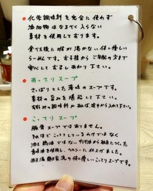 140705-mennoya-006-S.jpg